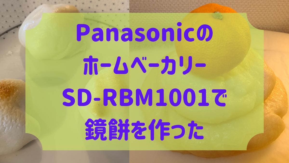 f:id:pertamahouse:20210106220902p:plain