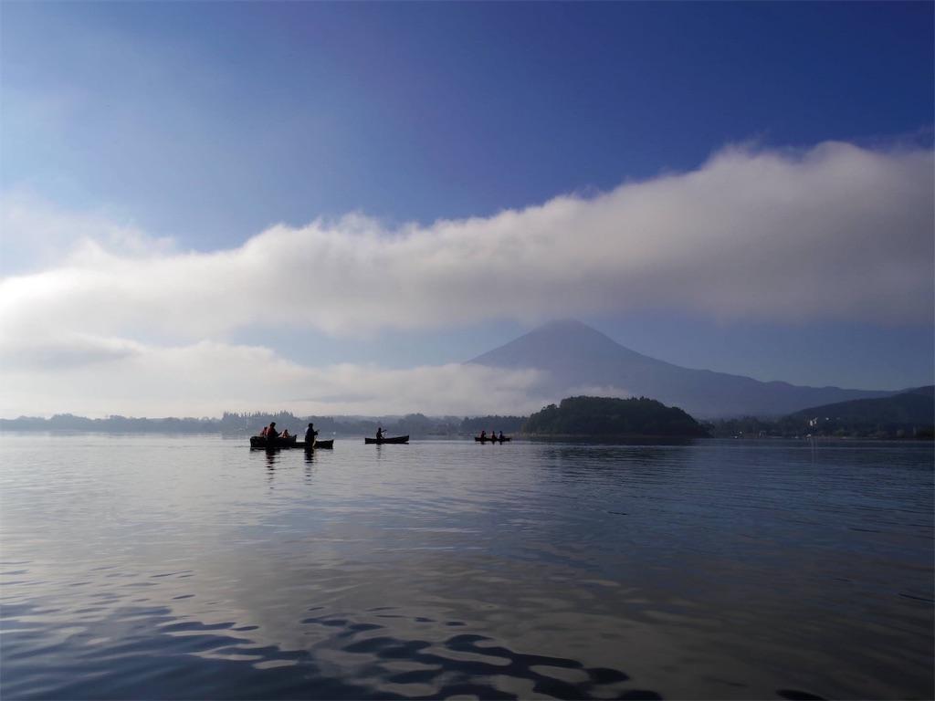 f:id:pescadoraire:20161020162617j:image