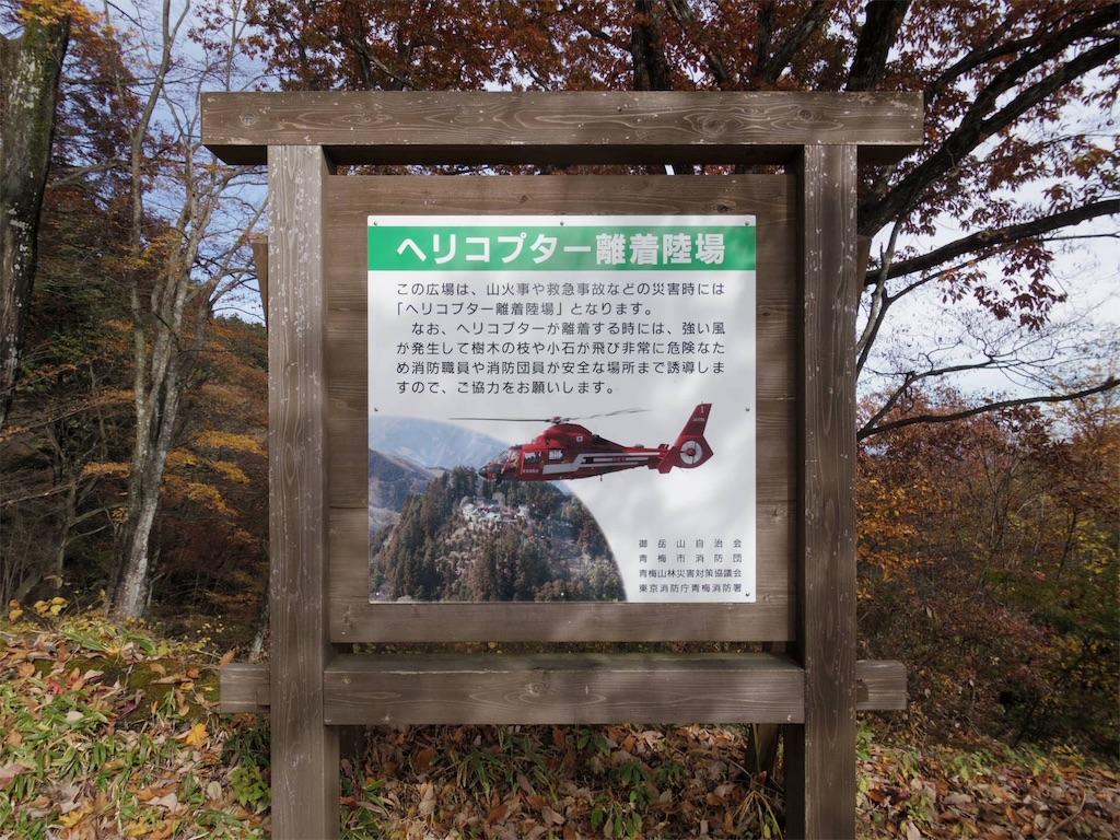 f:id:pescadoraire:20161120203411j:image