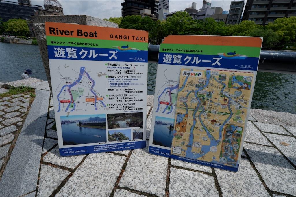 f:id:pescadoraire:20170514112048j:image