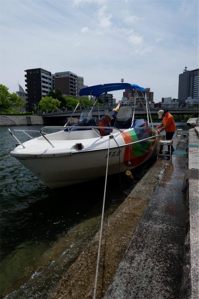 f:id:pescadoraire:20170514112058j:image