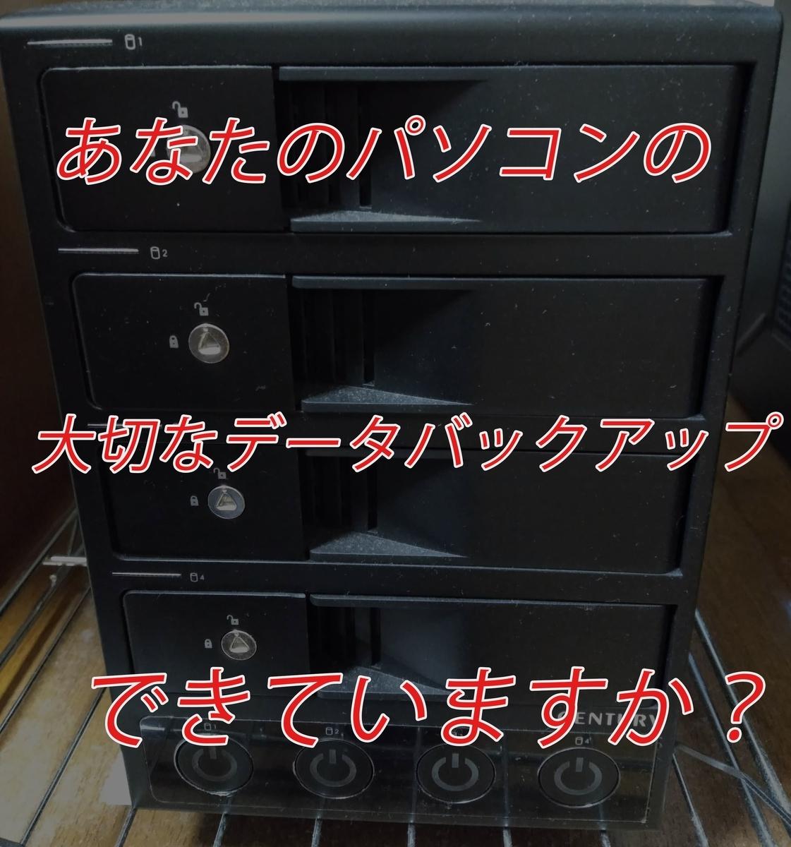 f:id:pesche-7060:20190531221849j:plain