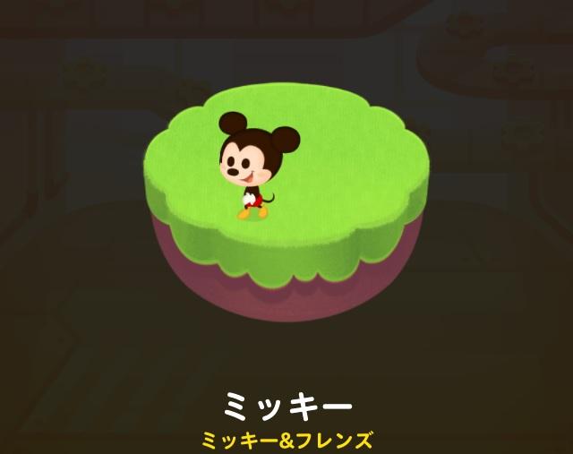 ミッキーマウスのトイハウス