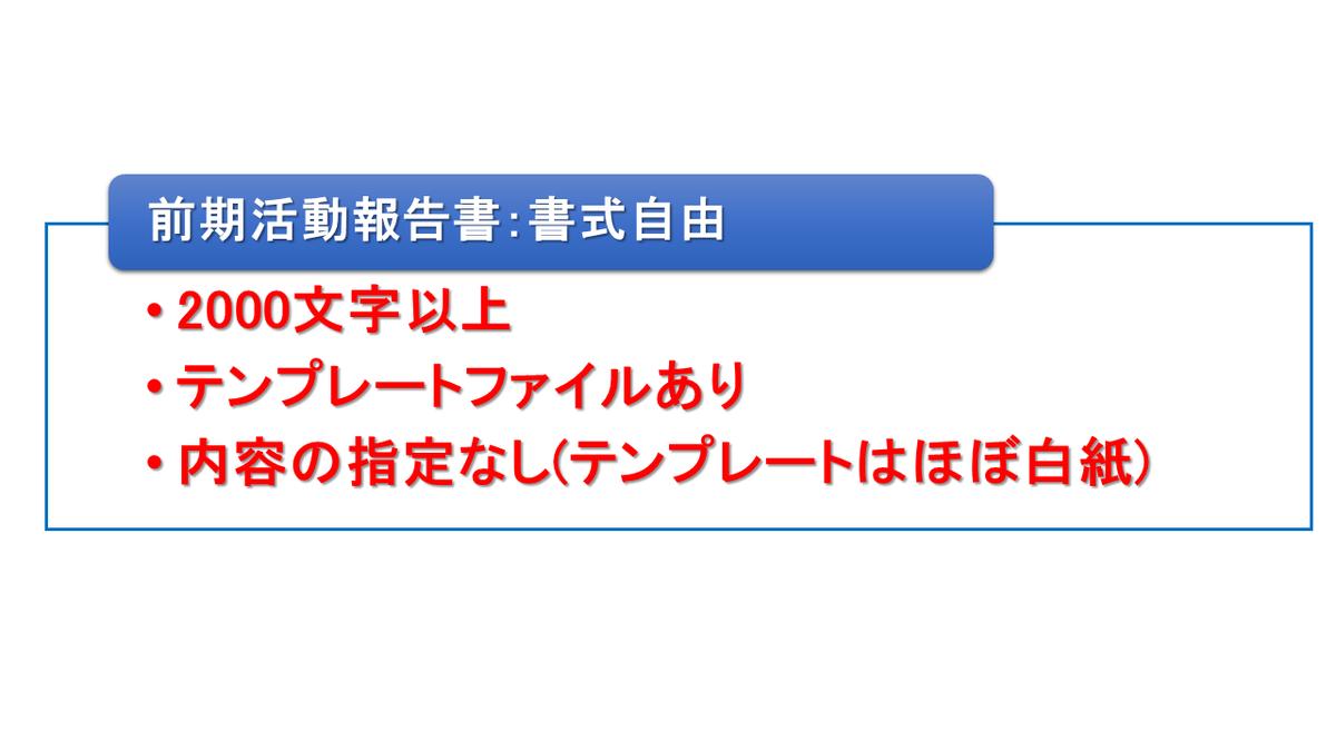 f:id:pesia_one:20200523201245p:plain:w400