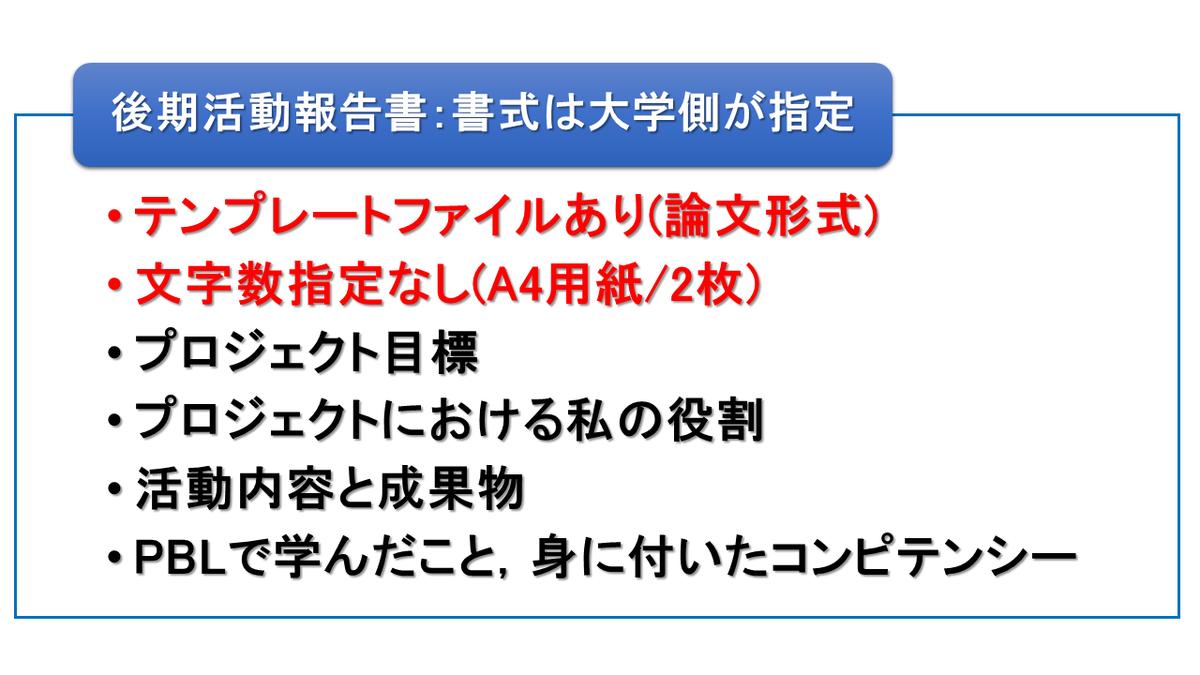 f:id:pesia_one:20200523201321p:plain:w400