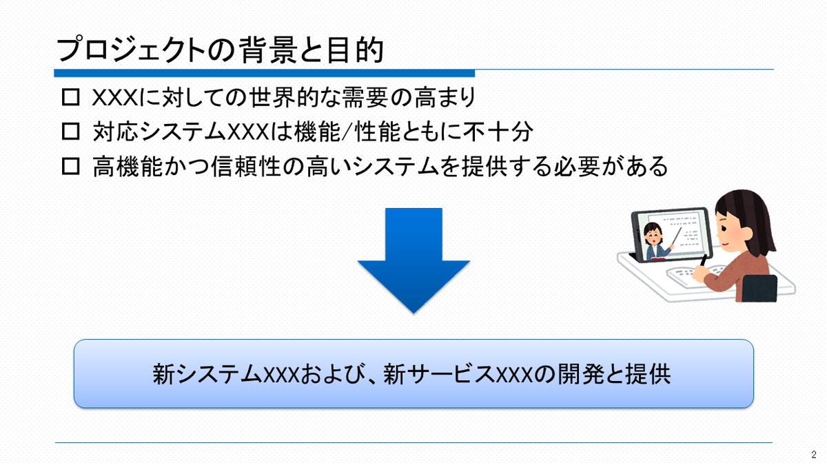 f:id:pesia_one:20200816150246p:image:w400