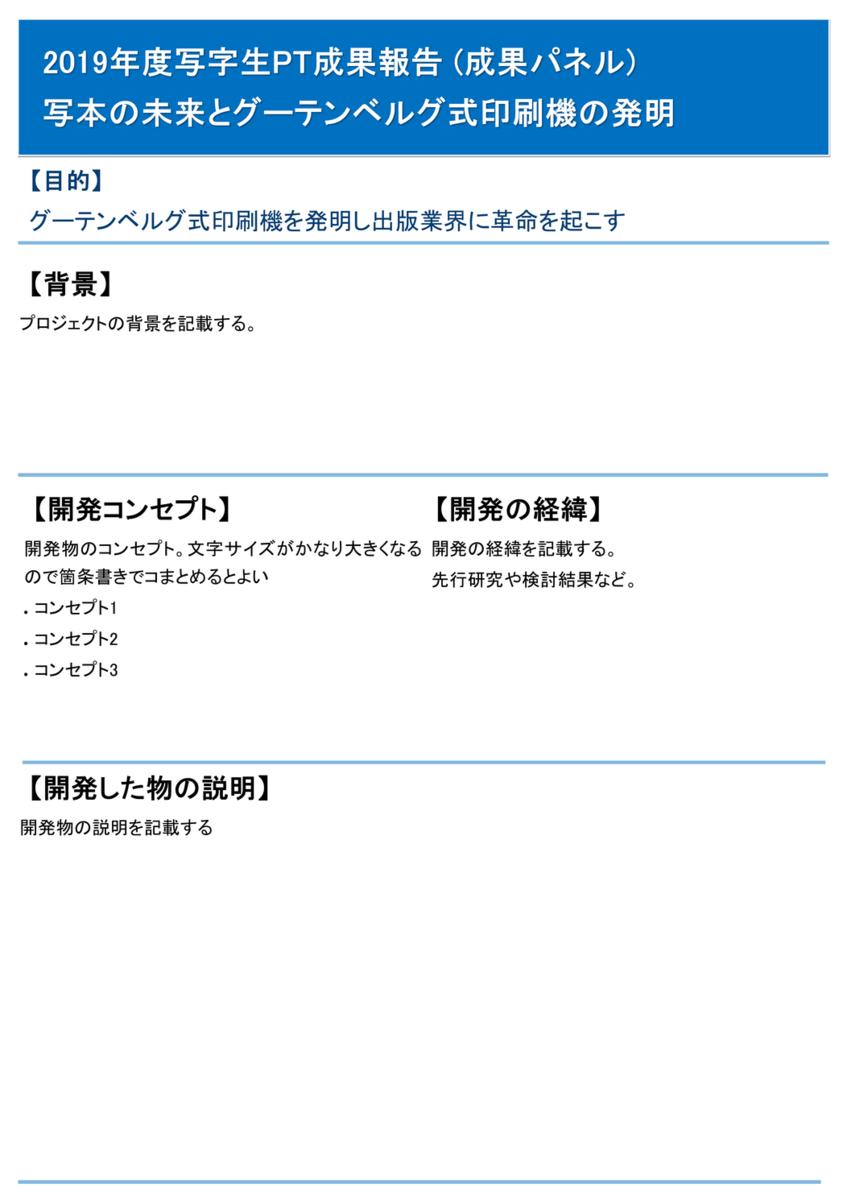 f:id:pesia_one:20210207174336p:image:w400