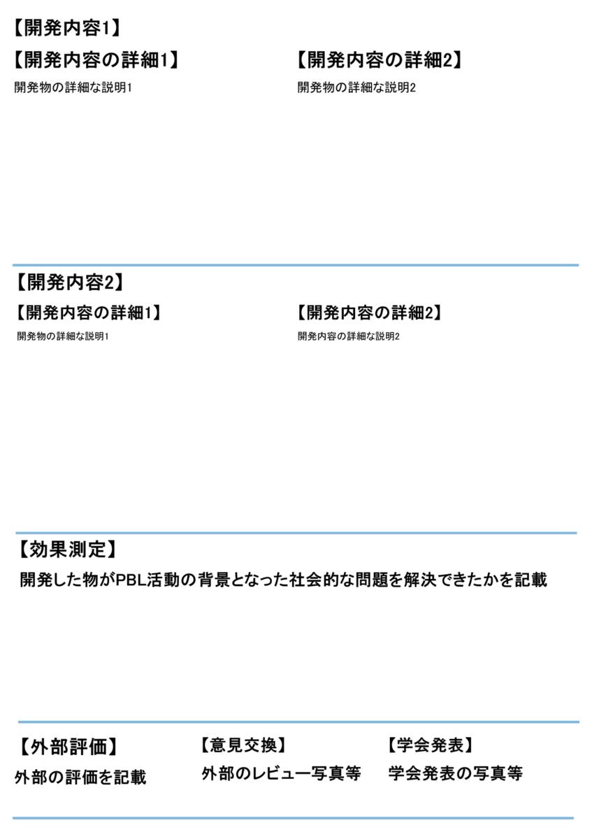 f:id:pesia_one:20210207174538p:image:w400