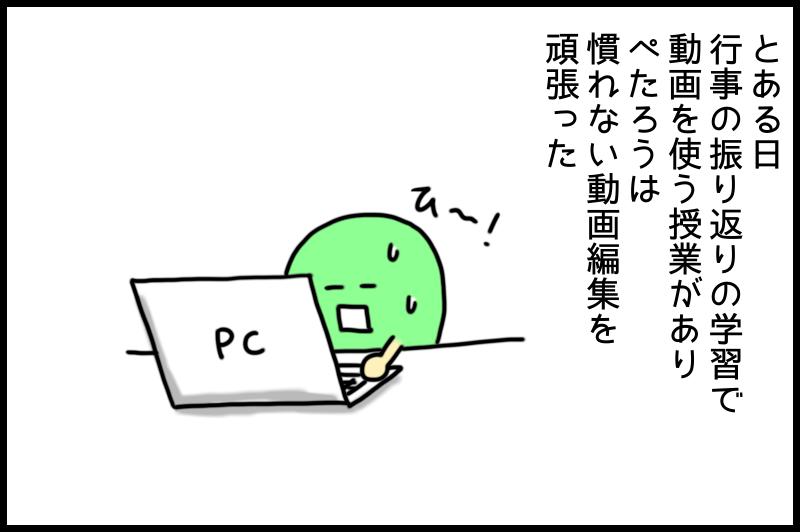 f:id:petarou2020:20201120222846p:plain