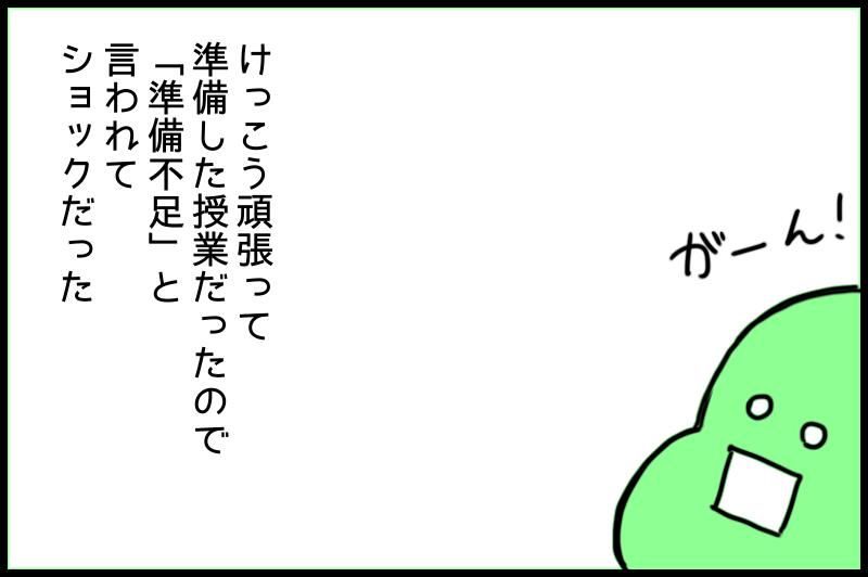 f:id:petarou2020:20201120223020p:plain