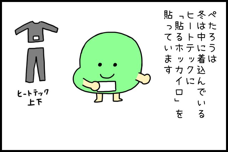 f:id:petarou2020:20210101142210p:plain