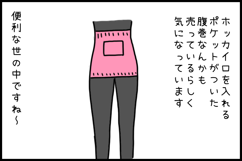 f:id:petarou2020:20210101142229p:plain