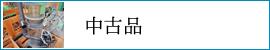 f:id:petballoon:20181009130318j:plain