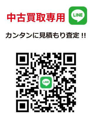 f:id:petballoon:20200313200744j:plain