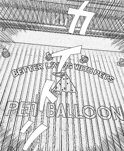 f:id:petballoon:20210224004034j:plain
