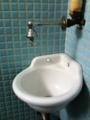 懐かしい蛇口、仕事場のトイレにて