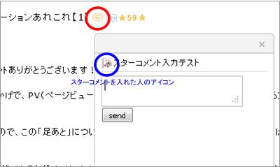 f:id:petit-s:20110727230527j:image:left