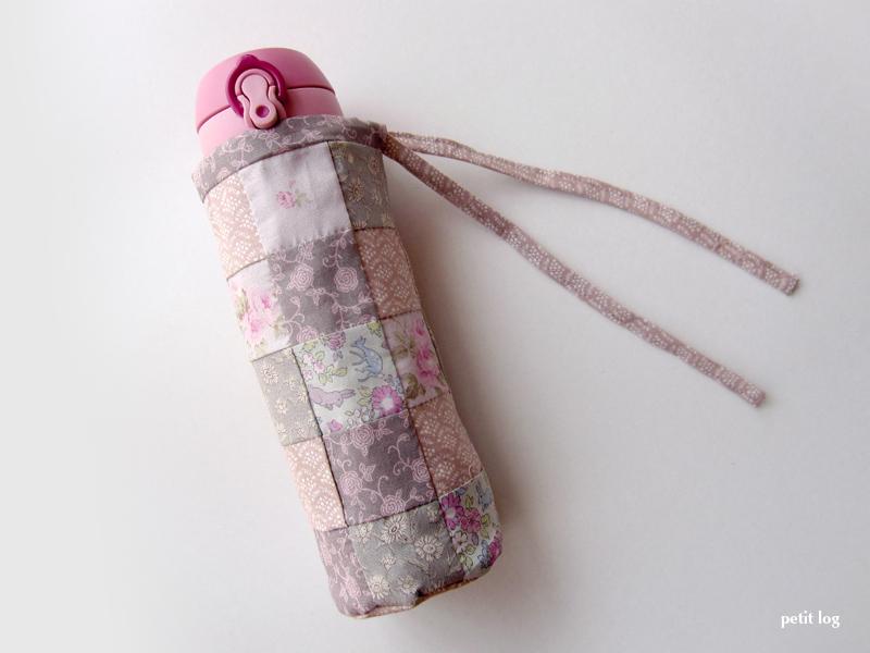 春色の水筒カバー