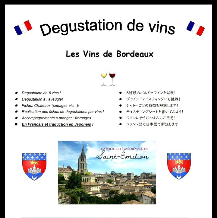 f:id:petit_cuisinier_gascon:20190531215740j:plain
