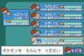 3.8:東方人形劇Ver.1.8 メンバー