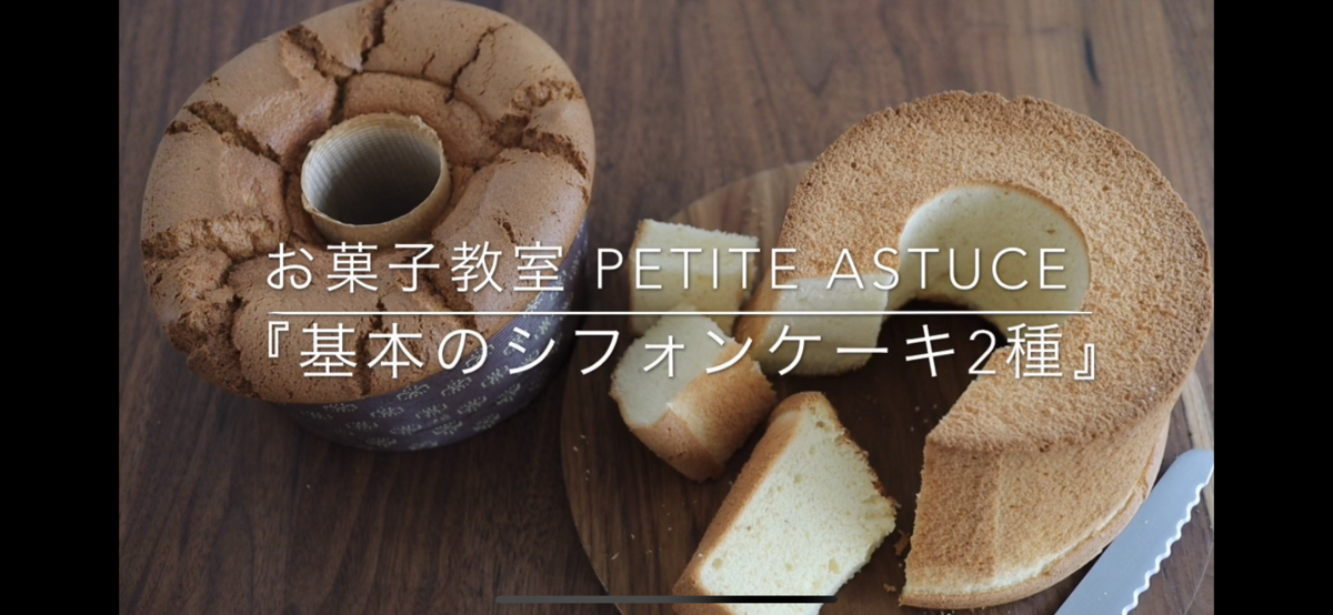 f:id:petite-astuce:20200902163421p:plain