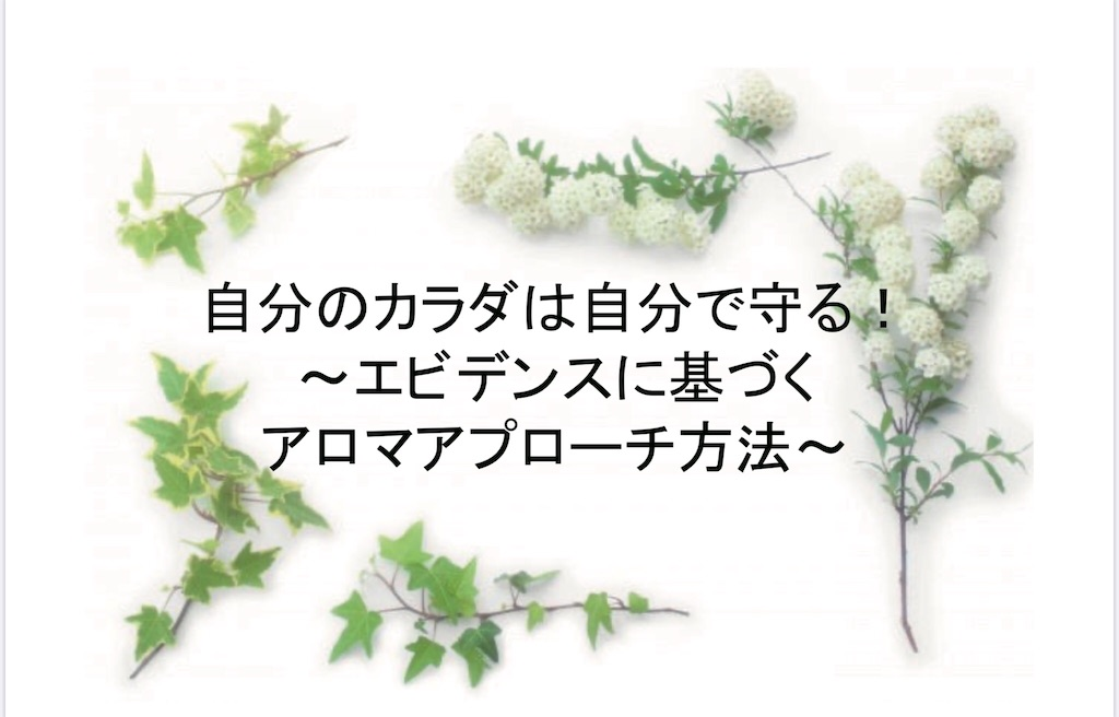 f:id:petitgrain18:20200522165558j:image