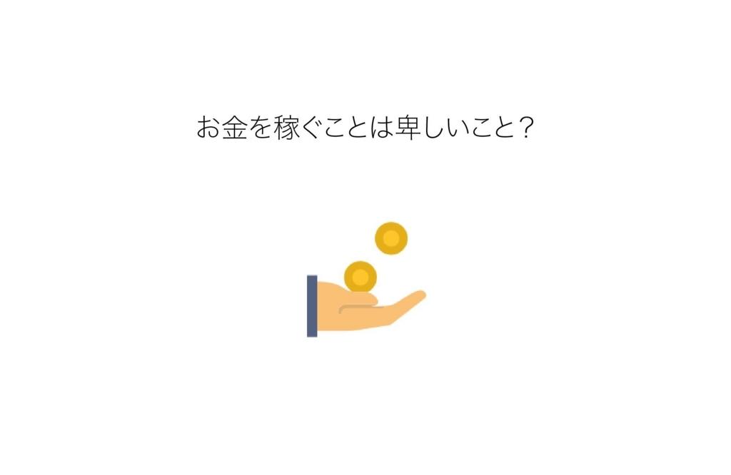 f:id:petityuto:20171107221745j:plain