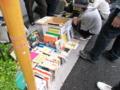 [散策]不忍ブックストリート 一箱古本市 猫町カフェ21