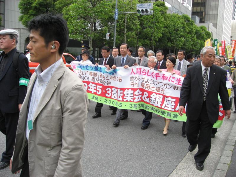 銀座 輝け9条生かそう憲法パレード