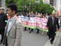 [デモ]銀座 輝け9条生かそう憲法パレード
