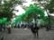 代々木公園 「国民」の人
