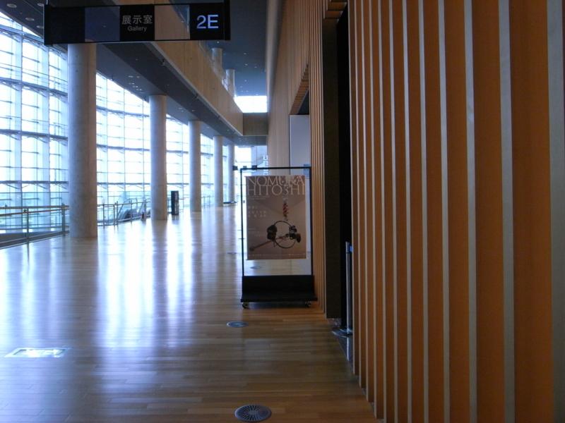 六本木七丁目 国立新美術館