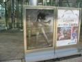 大阪中之島 国立国際美術館