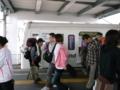 [鉄道]松本 松本電鉄上高地線