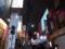 渋谷円山町