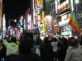 新宿 反戦と抵抗の祭<フェスタ>09