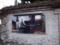 品川 原美術館