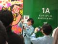 渋谷 東急ハンズ 明和電機