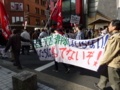 新宿 新宿繁華街デモ