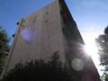 神宮前 原宿団地