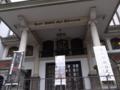 [散策][芝居]早稲田大学 演劇博物館