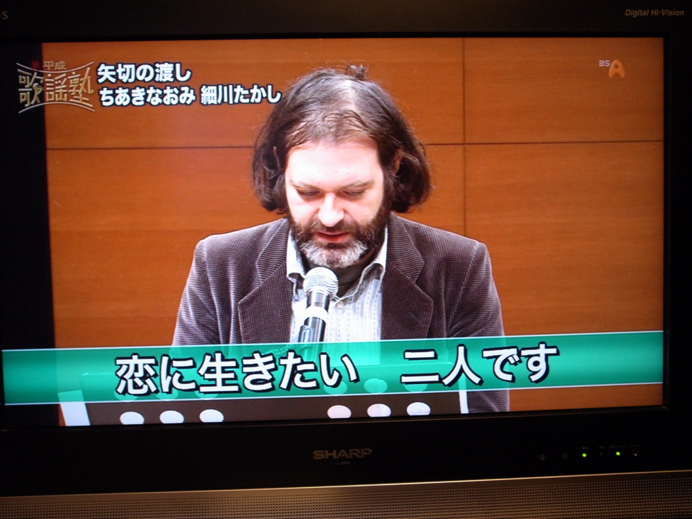 BS朝日 ジム・オルーク