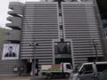 [展]神宮前 ワタリウム美術館