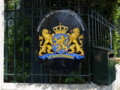 [散策]オランダ大使公邸