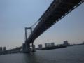 [散策]東京湾  東京!海さんぽ