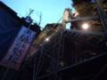 三軒茶屋 太子堂八幡宮 水族館劇場