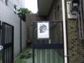 [アート]渋谷 ポスターハリスギャラリー 野中ユリ展
