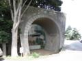 [散策][公園]千葉 千葉公園