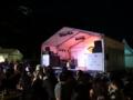 [フェス]都立青山公園 ドイツフェスティバル