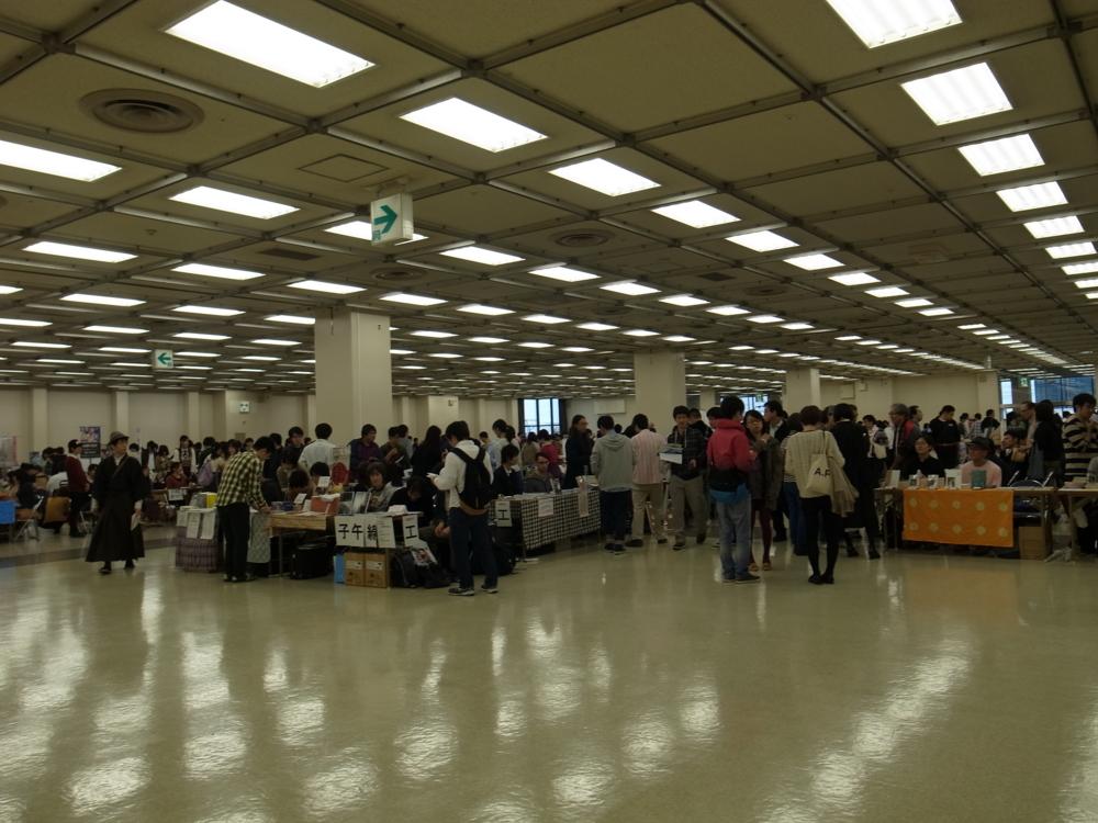個別「[フェス]東京流通センター 文学フリマ」の写真、画像 - 写真生活